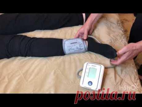 Зачем измерять давление на ноге? Флеболог. Москва.