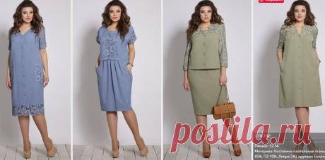 Галеан Стиль | Летняя коллекция женской одежды