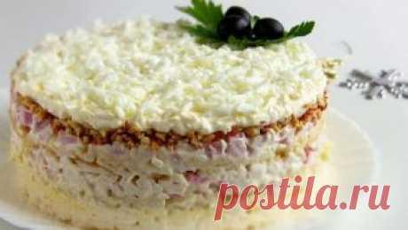 Салат «Снежная королева»: пошаговый рецепт с фото Как приготовить салат «Снежная королева»? Пошаговый рецепт с фото.