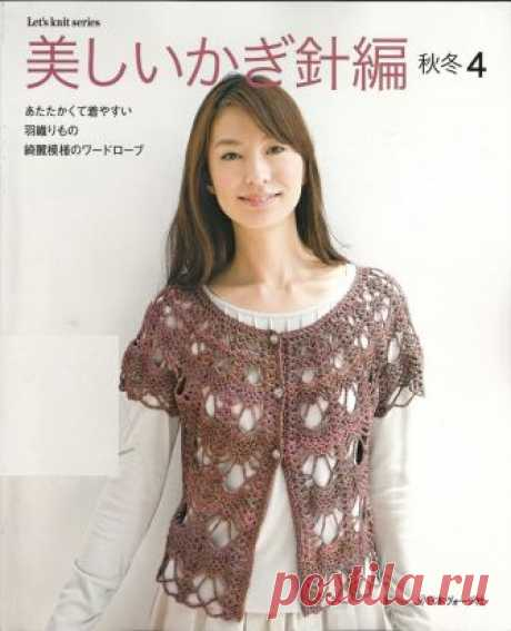 Let's knit series NV 80224