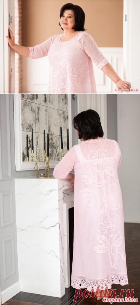 Платье для солидных дам, в филейной технике. Источник: https://www.stranamam.ru/post/13602194/
