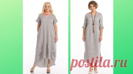 На летний зной хочу платье из натурального льна. Показываю модели, которые нашла в инете, для женщин 50+.   Блог предпенсионерки   Яндекс Дзен