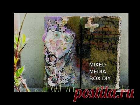 Mixed Media Box имитация кирпичной кладки с помощью папье маше - YouTube