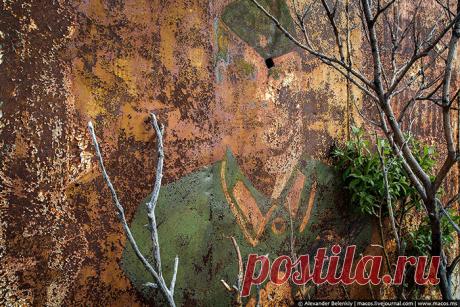 Советский город-призрак Гудым: Ядерная крепость за 200 км от США, о которой мало кто слышал даже сейчас