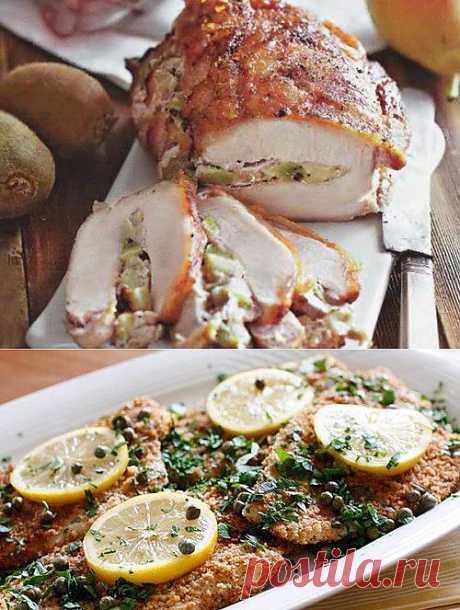 Горячие блюда на новый год, вторые блюда на новогодний стол