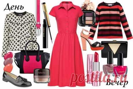 Днем и вечером: розовый шикВ ярком малиновом цвете лаконичное платье-рубашка становится отличной основой для красочного геометричного ансамбляНасыщенные оттенки,актуальный дизайн с использованием полос и прямоугольников помогут вам выглядеть ультрамодно!Для дневного выхода дополняйте платье классическим жакетом лаконичной гаммы.Аксессуары выбирайте универсальные–черная лаковая кожа сделает цвета выразительнее.Пока рабочий день в разгаре,смело надевайте с платьем лоферы,оксфорды на низком каблуке