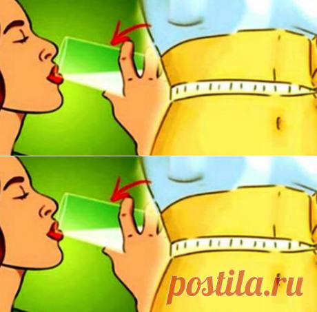 «Жидкая бомба» за 7 дней превратит вас в стройняшку! Супер-рецепт для похудения
