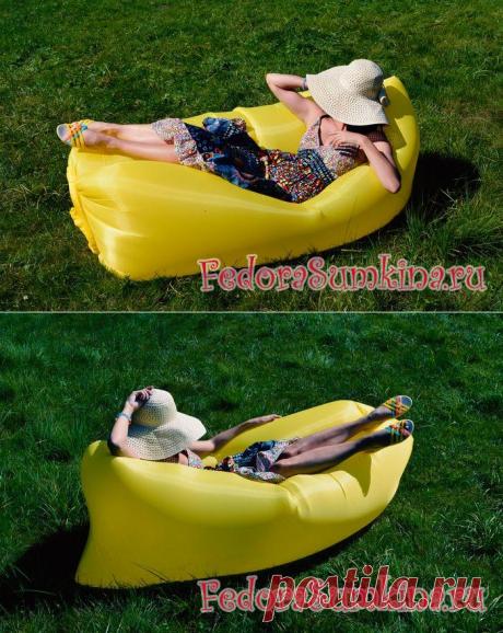 Походный диван-банан прекрасный помощник в путешествиях