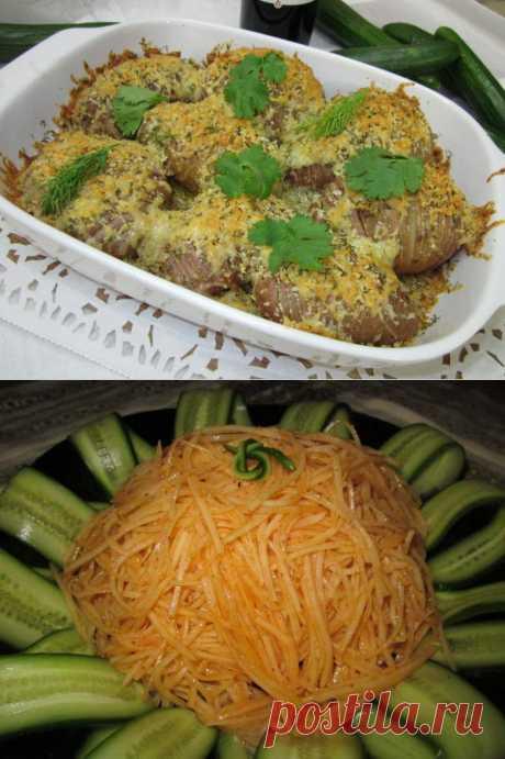 Простые, но вкусные рецепты картошки / Домоседы