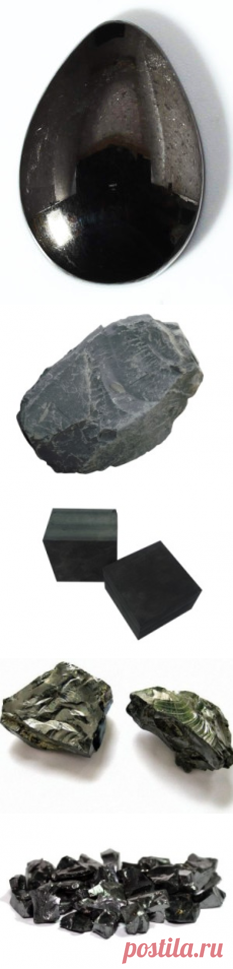 Stone of Shungit: Medicinal properties and its application (Photo)