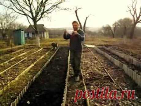 """""""Посадка овощей по методу Хольцера."""" - YouTube"""
