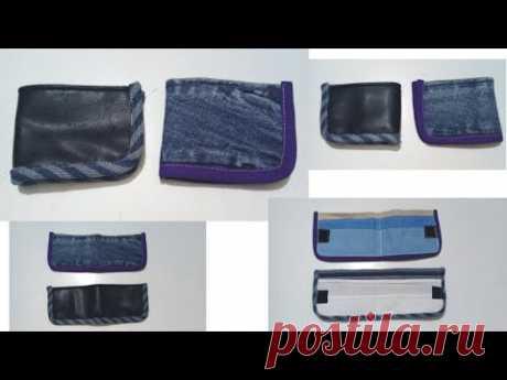 Легкий кожаный и джинсовый кошелек