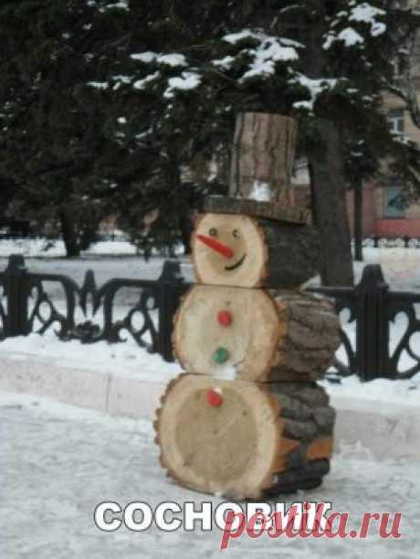 Если снег не выпадет, будем встречать новый Год так...