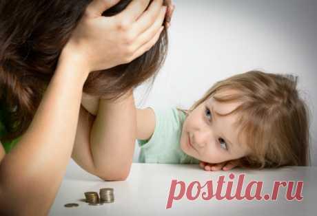 Как защититься от попыток снизить размер алиментов на ребенка В семейной жизни бывает всякое. Порой люди понимают, что не созданы друг для друга, и принимают решение разойтись. Отцы начинают выплачивать ...
