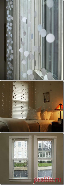 Как сделать оригинальные шторы - Nebka.Ru
