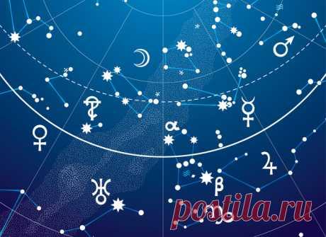 Гороскоп на неделю 13 – 19 июля 2020 для всех знаков Зодиака - 12 Июля 2020 - Гороскопы 2020 - Дискотека