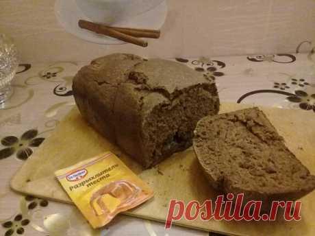 Бородинский хлеб с тмином и кориандром | Рецепты выпечки Dr. Oetker | Яндекс Дзен