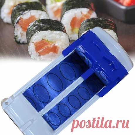 1 шт. новая форма для суши, инструмент для скручивания овощного мяса, аксессуары, машина для набивки листьев винограда, кухонная капуста, оставить РОЛ J8F7| | | АлиЭкспресс