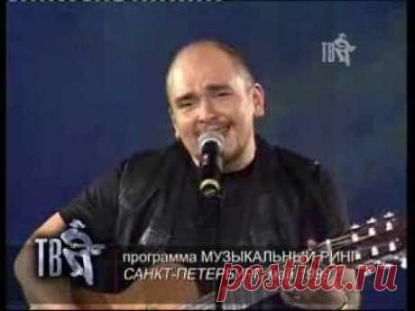 Сергей Трофимов-Господа начальники