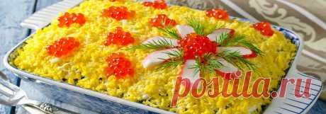 Салат Креветки под шубой • Рецепт Приготовьте вкусный салат Креветки под шубой, украшенный красной икрой, крабовыми палочками и зеленью. Домашний рецепт праздничного слоеного салата с картофелем, плавленым сыром, яйцом и зеленью, заправленного майонезом очень простой.