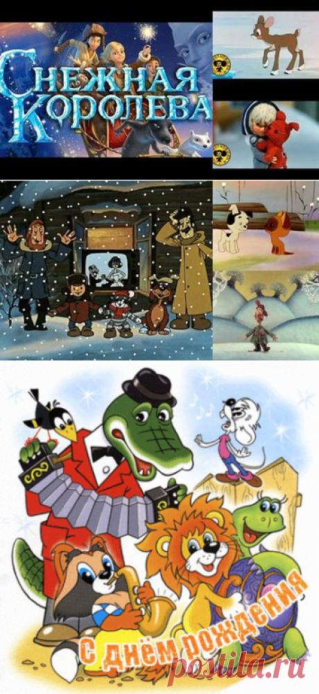 40 карточек в коллекции «Советсике мультфильмы» пользователя Vlad L. в Яндекс.Коллекциях