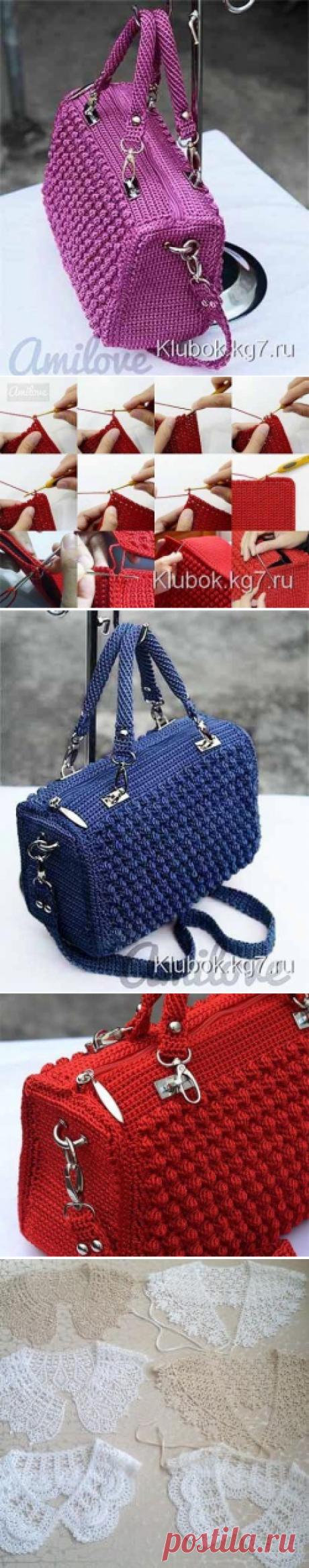 BEAUTIFUL LADIES' HANDBAG (Knitting by a hook) | Inspiration of the Needlewoman Magazine