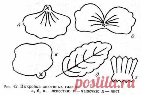 Цветы из ткани (выкройки)