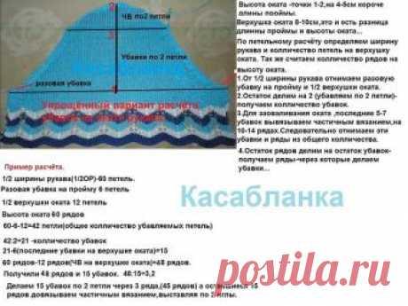 0_f4192_a2fb3d0f_XL.jpg (800×599)