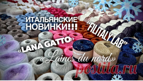 Nataly Masters Store | Главная страница