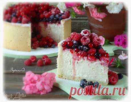 Немецкий творожный торт (Käsekuchen) | Официальный сайт кулинарных рецептов Юлии Высоцкой