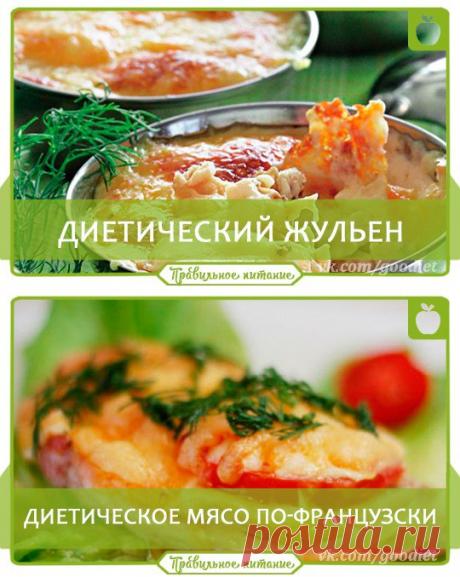 5 диетических куриных блюд