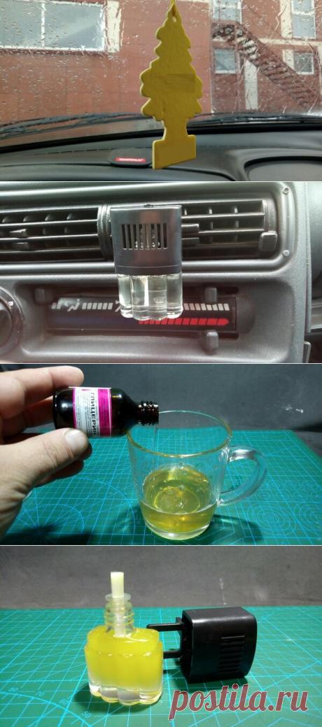 Не вздумайте покупать такие ароматизаторы для автомобиля   Генератор идей   Яндекс Дзен