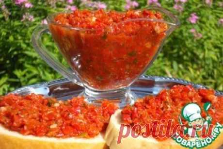 Аджика из перца «От Лики» - кулинарный рецепт