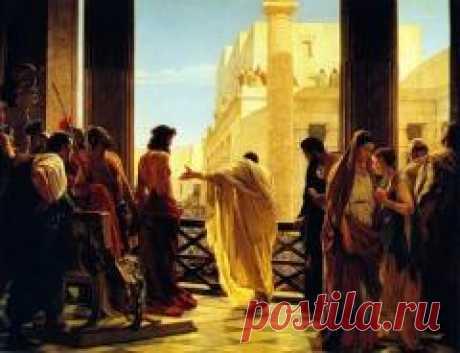 """Сегодня 29 апреля отмечается """"Великая Пятница (Воспоминание Святых спасительных Страстей Иисуса Христа)"""""""