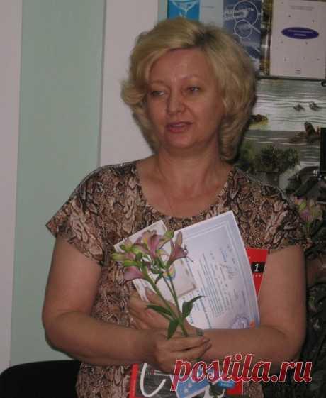 Людмила  Костылева