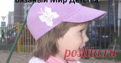 Детская вязаная кепка-бейсболка для девочки. Как связать крючком? Описание. — Вязание крючком для детей и мам. Модели от мастеров по вязанию на заказ