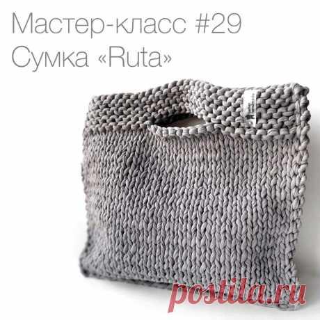 """Сумка """"Ruta"""" из трикотажной пряжи спицами. Мастер-класс - behet handmade"""