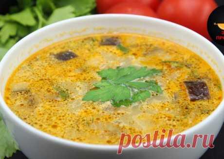 (3) Суп с баклажанами. Жалею, что не готовила его раньше - пошаговый рецепт с фото. Автор рецепта Это просто🏃🏼♂️ 🏃♂️ . - Cookpad