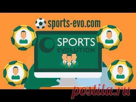 Главная | Sports Evolution