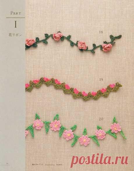 Цветочный шлейф из японских журналов