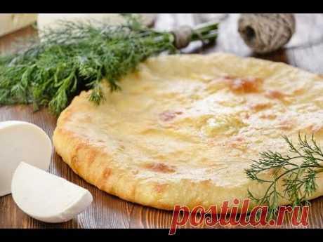 🔴Осетинские пироги.Вкусные и простые рецепты теста на осетинские пироги