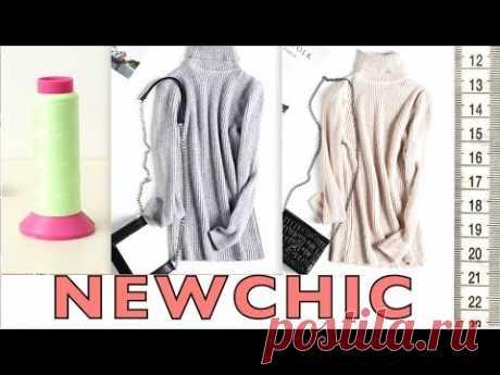 NEWCHIC: свитера с высоким горлом + нитки, что светятся в темноте