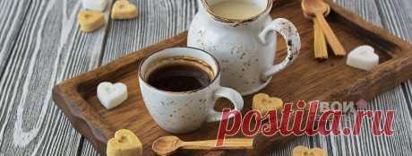 El café acaramelado