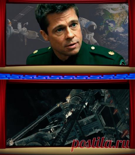 Почему я не рекомендую идти на фильм «К звёздам», который сейчас показывают в кино | ВЕРА В КИНО | Яндекс Дзен