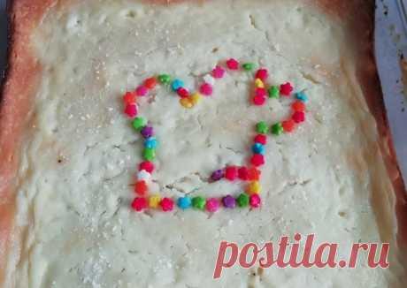 (28) Запеканочка творожная - пошаговый рецепт с фото. Автор рецепта Атя . - Cookpad