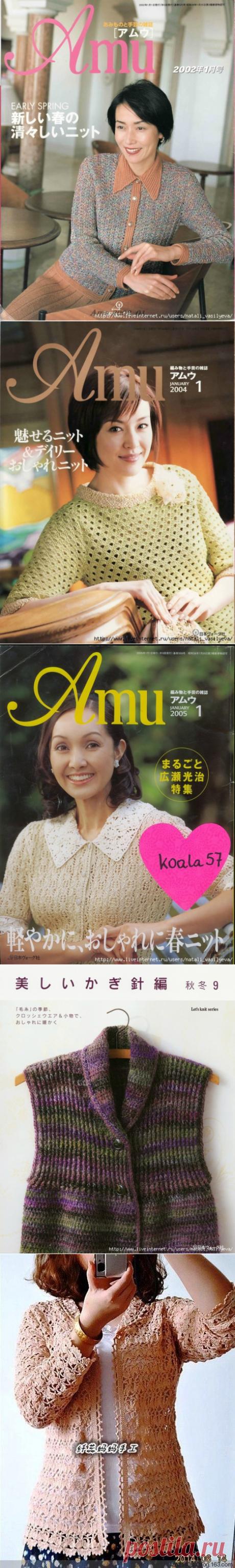 - KNITTING the HOOK - the Japanese azhura | Records in a heading - KNITTING the HOOK - the Japanese azhura | the Diary Natali_Vasilyeva
