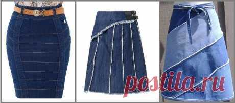 Обновляем гардероб — шьем «эксклюзив» из джинсовых вещей, которые уже не носим! | ДОМ ЯРКИХ ИДЕЙ | Яндекс Дзен