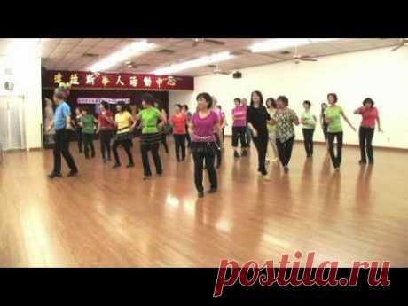 Cha Cha Espana (Spain) -Line Dance (Demo & Teach)