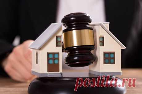 Как оформить покупку квартиры, чтобы не делить ее при разводе | Т—Ж | Яндекс Дзен