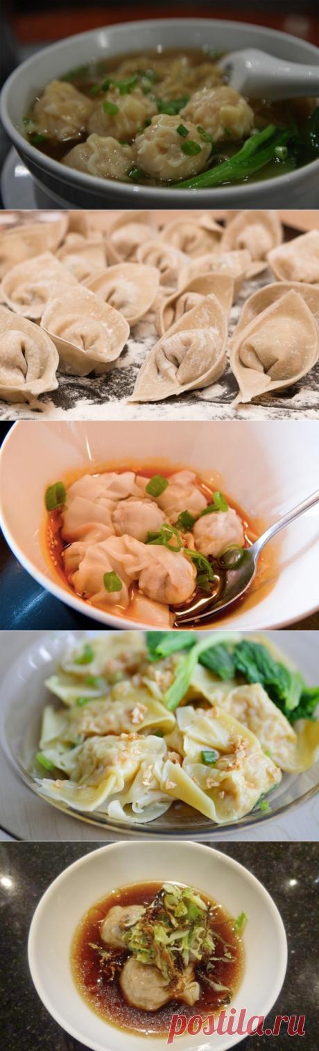 Как приготовить дома китайские пельмени - Вонтоны.